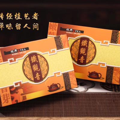 正味兰花香特级正宗安溪铁观音茶叶2019新茶清香型乌龙茶500g包邮