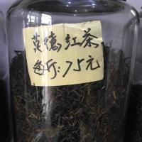 英德红茶,75元一斤