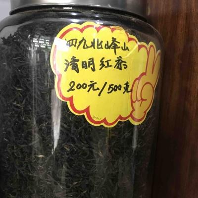 四九红茶,200元一斤