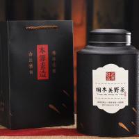 特级野茶桐木关特级红茶正山小种红茶500g散装罐装礼盒装春茶茶叶