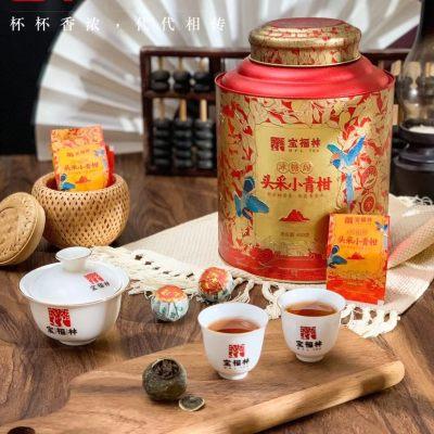 新会小青柑橘普柑橘10年普洱茶桔普新会陈皮熟茶礼盒装400克