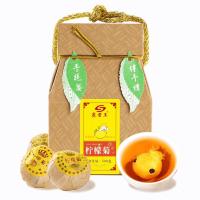 (新款)金丝皇菊柠檬小青柑特夏日清凉消暑降温500克