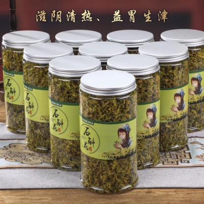 正宗铁皮石斛花干花茶铁皮石斛花茶枫斗鲜条应季养生茶花礼10盒500克