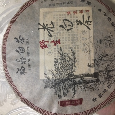2013年老白茶