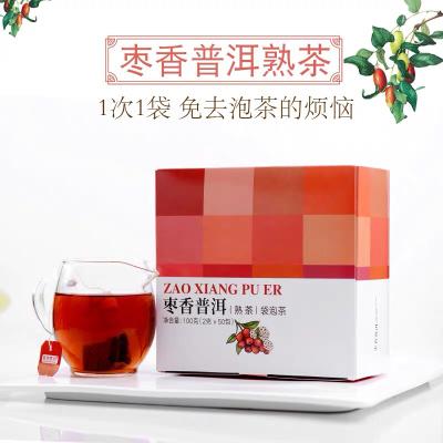 云南普洱茶熟茶七彩云南生产醇香枣香普洱茶袋泡茶 50包小袋装