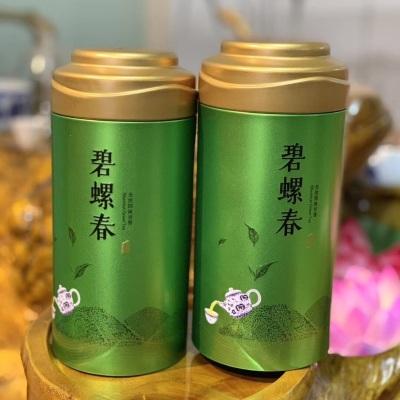 2019年新茶叶 明前洞庭碧螺春绿茶 春茶特级正宗绿茶叶浓香型500克