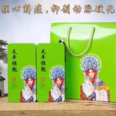 【魁王】2019现货新茶叶 特级太平猴魁 安徽黄山春茶绿茶叶500克