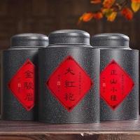 大红袍正山小种金骏眉红茶叶500g散装罐装岩茶礼盒装