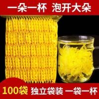 【1杯1朵】特级金丝皇菊贡菊胎菊清热排毒凉茶养生去火菊花茶100朵