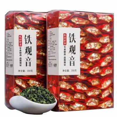 新茶茶叶浓香型铁观音高山乌龙茶兰花香铁观音250g/500g小泡装