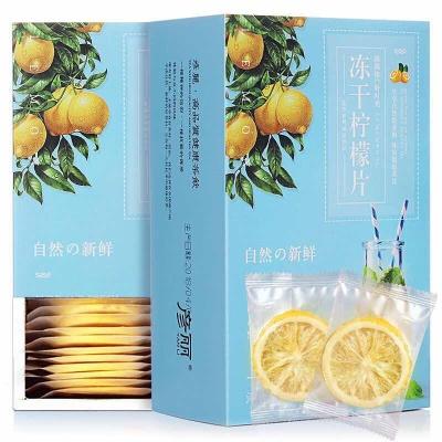 柠檬片泡茶干片蜂蜜冻干柠檬片泡水减茶肥茶叶花茶果干片(40片送杯子)