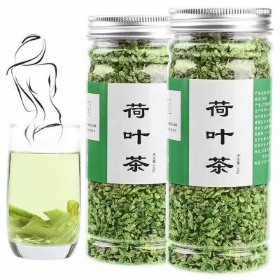 荷叶茶干颗粒天然微山湖花草茶叶柠檬片玫瑰花茶蒲公英茶组合(280克)