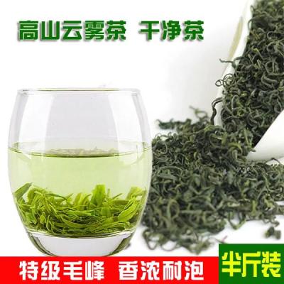 贵州绿茶2019新茶湄潭翠芽特级明前口粮春茶叶散装遵义毛峰250g