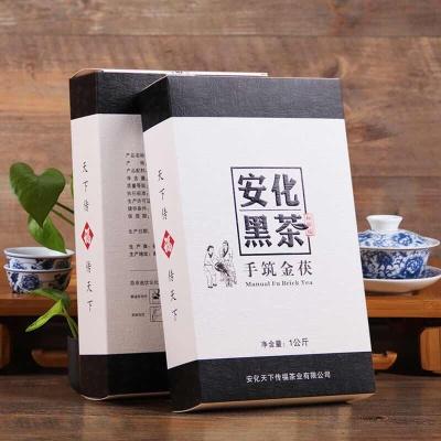 【2斤装 买就送精美茶刀】湖南安化黑茶金花茯砖茶1000克正品黑茶