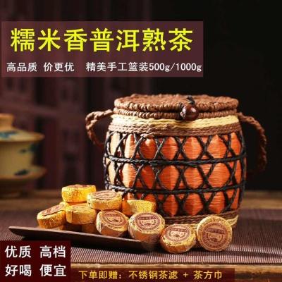 云南普洱茶糯米香普洱茶熟茶 浓香型 普洱熟茶 普洱茶小沱茶500克