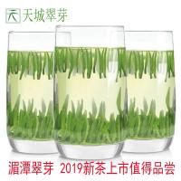 贵州绿茶 雀舌散装2019新茶叶湄潭翠芽特级高山云雾毛尖毛峰