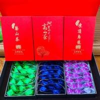 台湾乌龙茶,冻顶,阿里山,梨山,三种乌龙混装,300g/套,188元