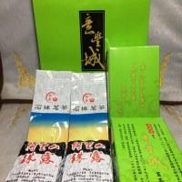 阿里山珠露茶