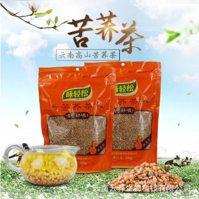 咏轻松苦荞茶500g胚芽茶荞麦茶,云南米香型荞麦茶买1赠1,