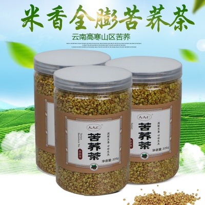 特惠价买2赠1【人人仁】320g苦荞茶胚芽茶荞麦茶