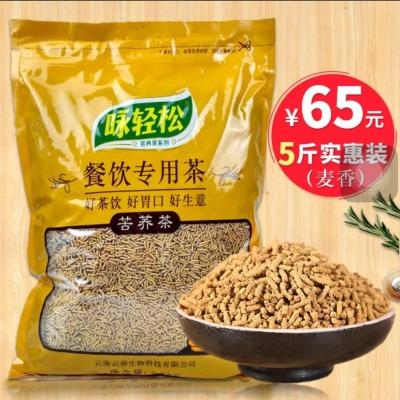 咏轻松苦荞茶2.5kg餐饮专用麦香饭后喝苦荞茶不仅减肥养颜饭还降三高。