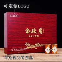 2019新茶 武夷山红茶特级蜜香型金骏眉茶叶礼盒装高档
