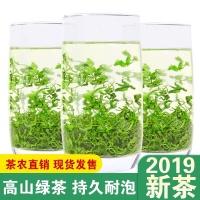 2019新茶 四川高山日照炒青绿茶香茶雨前特级茶叶500g散装礼盒