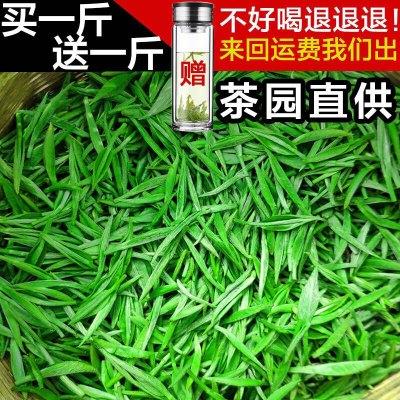 茶叶2020新茶绿茶特级毛峰蒙顶山茶毛尖明前茶雨前茶散装250g浓香