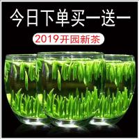 贵州绿茶2019新茶春茶明前特级湄潭翠芽雀舌毛尖茶叶礼盒散装250g