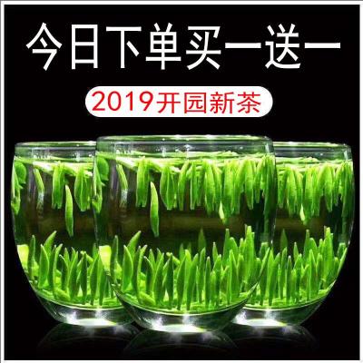 贵州绿茶2020新茶春茶明前特级湄潭翠芽雀舌毛尖茶叶礼盒散装250g
