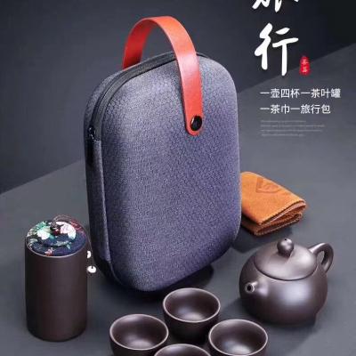出行旅行泡茶必备紫砂茶具便捷携带随处泡茶饮茶