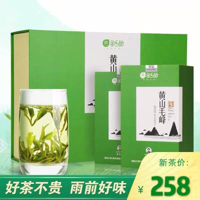 【送礼佳品】2019新茶黄山毛峰传统古法绿茶叶春茶礼盒装200g