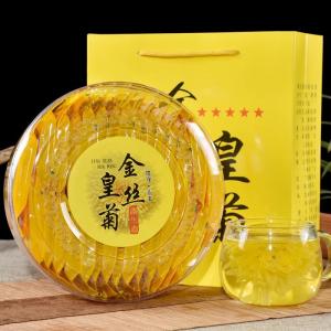 特级一杯一朵金丝黄菊菊花养生茶