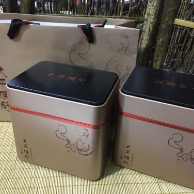 礼盒装太平猴魁500g2019新茶4罐装绿茶春茶