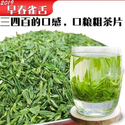 雀舌绿茶2020峨眉山新茶明前春茶特级茶片散装绿茶竹叶青碎茶清香茶叶