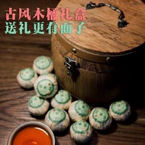 新会小青柑罐装茶10年宫廷陈皮普洱茶叶礼盒装小青柑桔普茶500g