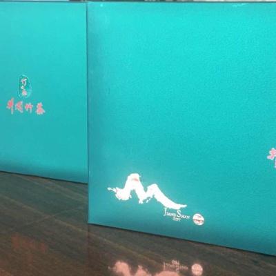 井冈竹茶(竹画)礼盒,鲜叶特壹级,45g×2罐=90g/盒