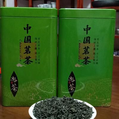 贵州绿茶.香茶(来自海拔1300米、含丰富茶多酚、解酒提神减肥去脂功效