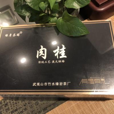 礼盒装正岩肉桂一盒250X30泡传统工艺  炭火烘焙