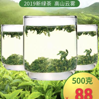 2019年新茶高山云雾绿茶浓香型茶叶日照充足高山茶 绿茶茶叶500克