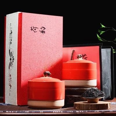 武夷山正山小种红茶茶叶礼盒装茶礼中秋送礼 长辈