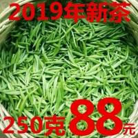 贵州绿茶2019年新茶春茶250g贵州绿茶明前雀舌湄潭翠芽独芽龙井