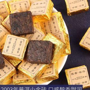 小金砖普洱茶熟茶小沱茶100坨迷你小方砖2003云南勐海十年陈香砖茶叶