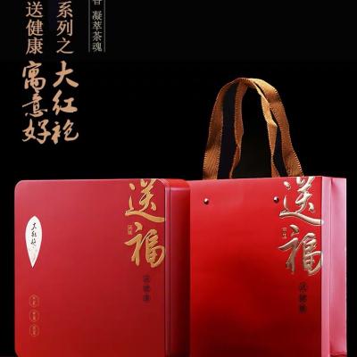 大红袍茶叶礼盒装 2019武夷山岩茶浓香型散装袋装送礼礼盒装250g