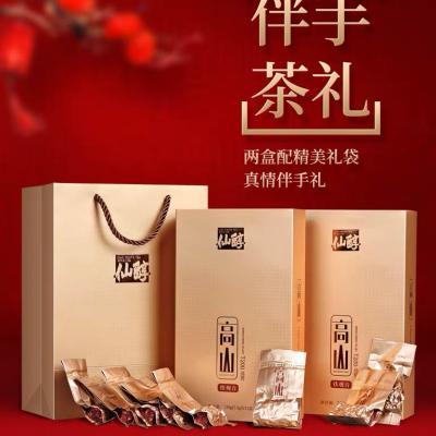 安溪铁观音茶叶特级浓香型散装新茶乌龙茶小包装送礼礼盒装500g