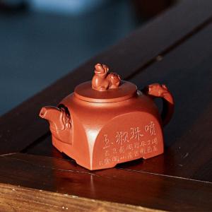 正宗宜兴紫砂壶茶壶茶具茶杯套装名人紫砂壶四方壶龙壶纯手工壶容量200c