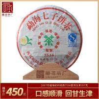 2007年福海表杆经典7536普洱生茶357克