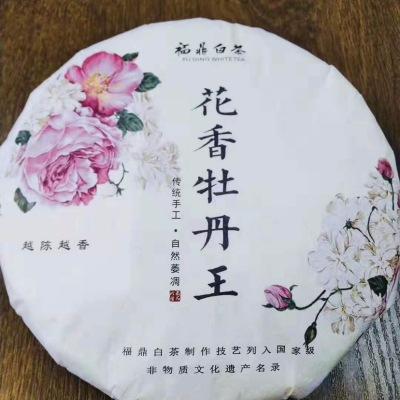 2019年花香牡丹王,源自太姥山的白茶皇后!毫芽显露,根根芽叶连枝成朵