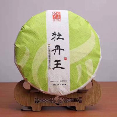 2019年头采高山牡丹王,一口料,90%芽尖茶,高品质看得见  喝老茶