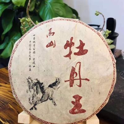 2004年一口料老茶   高山牡丹王   枣香药香都非常明显